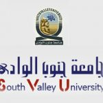 جامعة-جنوب-الوادي